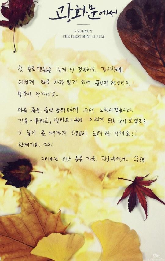 141119-starcast-kyuhyun000