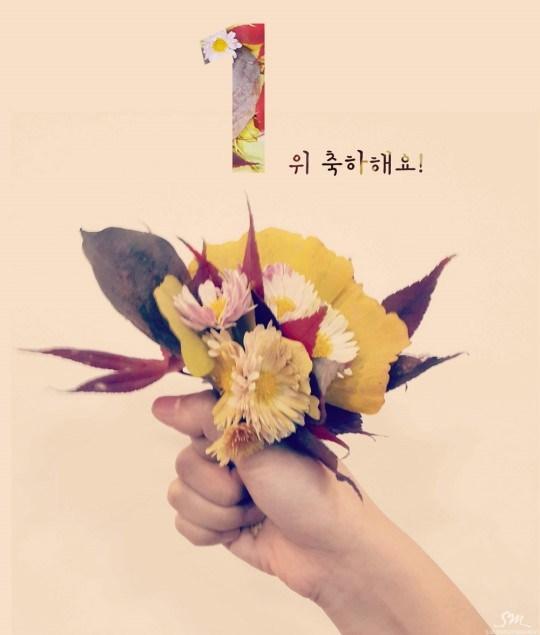 141119-starcast-kyuhyun014 (1)